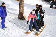 Internationales Wintercamp (Ferienlager)